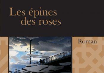 Conférence de Khalil Mgharfaoui,Les épines des roses